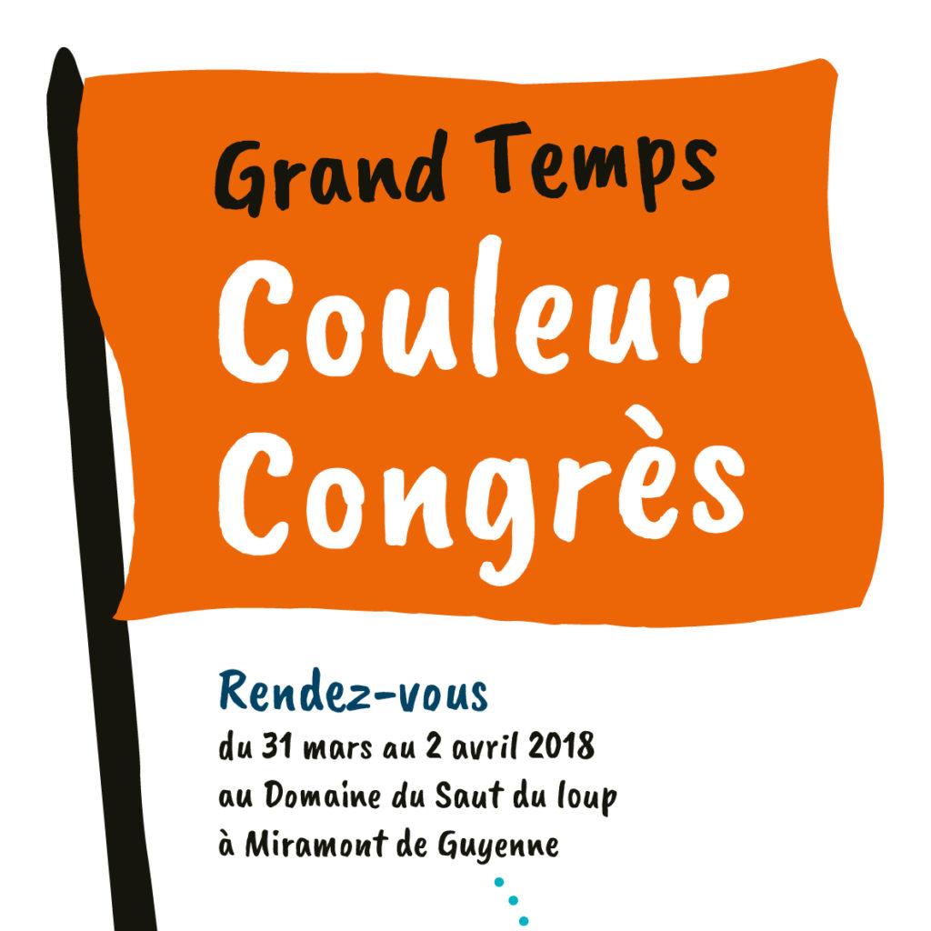 InvitationGrandTempsCouleurCongres-01